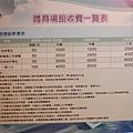IMGP4755_中正大學體育館