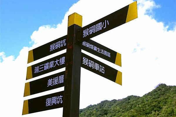 IMGP1373_前往步道登山口