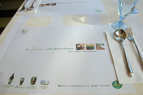 IMGP5530_香草園法式蔬食