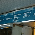IMGP4758_體育館主館