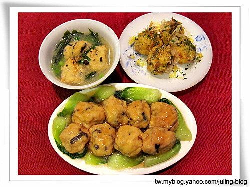 豆腐丸子三吃(豆腐燒、豆腐丸子味噌湯、燴豆腐丸子)