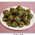 韭菜炸肉丸