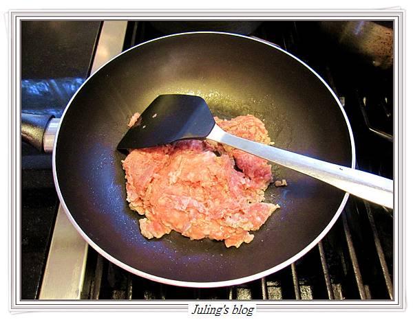 茄子肉醬做法3