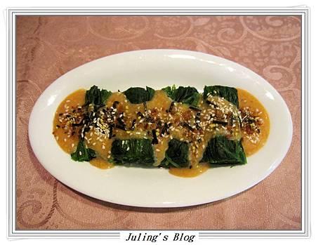 菠菜沙拉.JPG