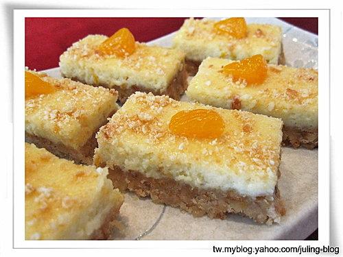 柳橙乳酪方塊.jpg