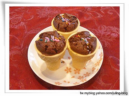 布朗尼甜筒杯蛋糕.jpg