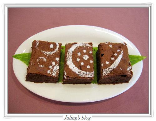 無麵粉巧克力蛋糕.jpg