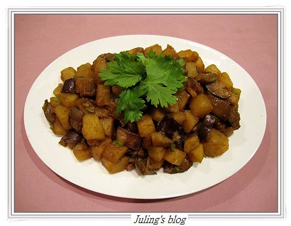 馬鈴薯燜茄子1