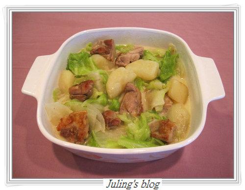 奶香高麗菜鍋