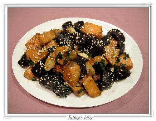 塔香鮭魚紫洋芋