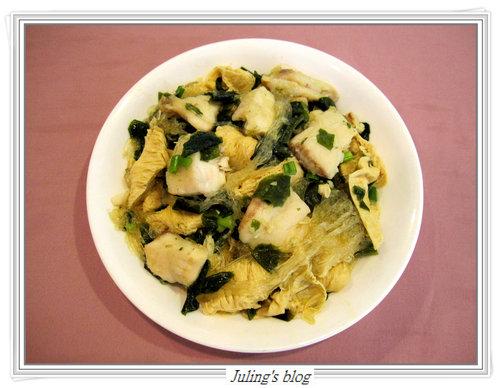味噌豆腸魚