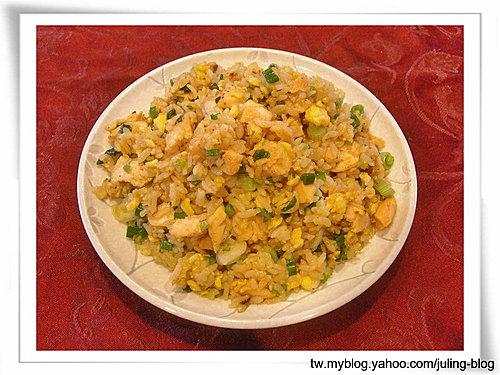 梅香鮭魚炒飯