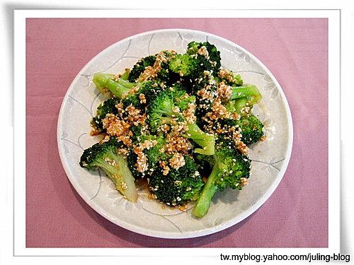 花生花椰菜