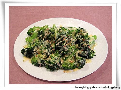 桔醬沙拉拌綠花椰菜