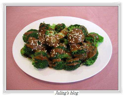 麻醬綠花椰菜