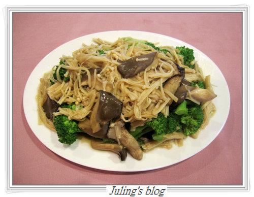 菇醬拌青花椰菜