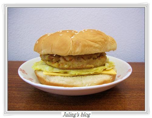 高麗菜素漢堡
