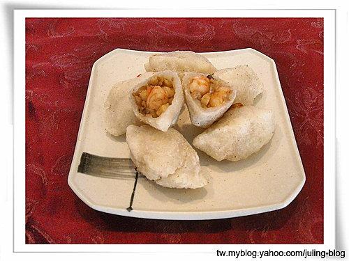 炸鹹水餃(炸元寶)