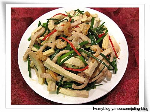 韭菜花炒豆乾肉絲