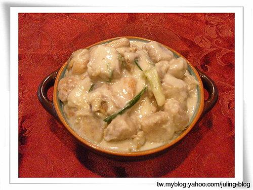 香芋椰雞煲