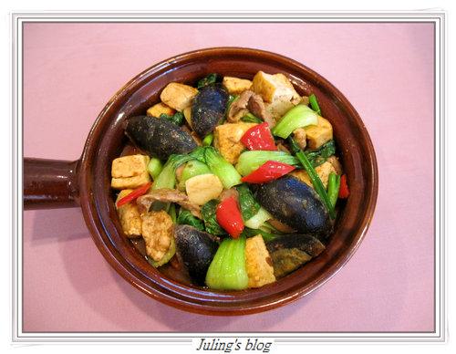 皮蛋豆腐煲