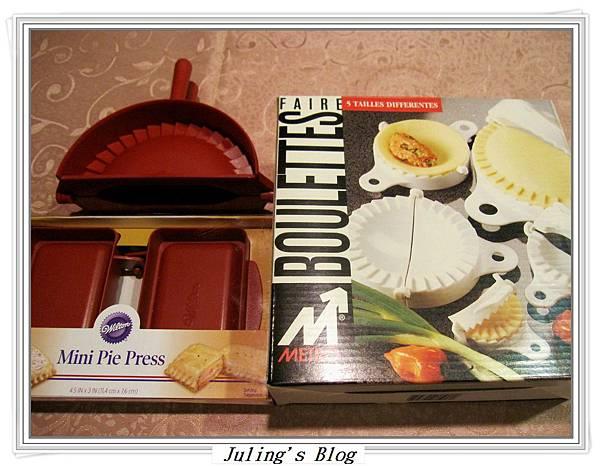 小派模(mini pie mold)