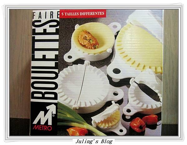 小派模(mini pie mold)6