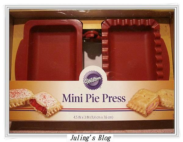 小派模(mini pie mold)10