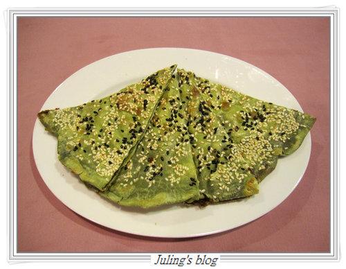 綠茶棗泥餅