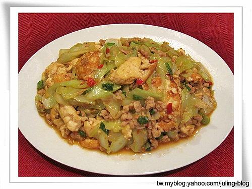 豆腐高麗菜