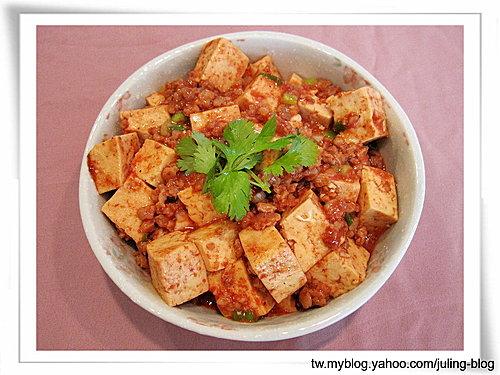 紅麴豆腐肉末