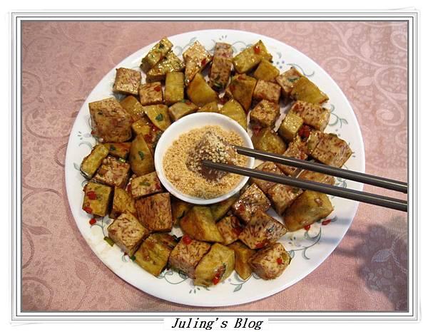 花生芋仔蕃薯3