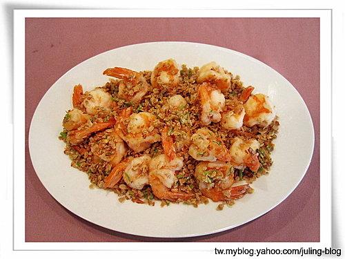 香蔥燕麥蝦