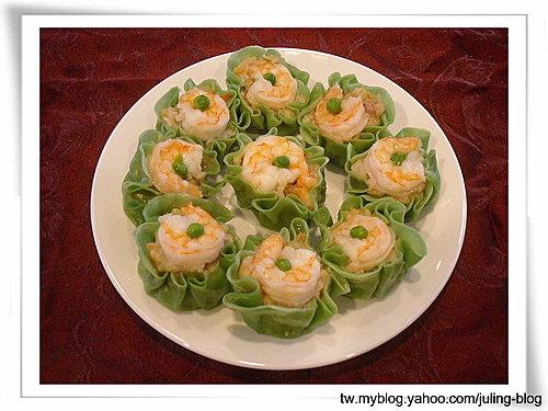 翡翠鮮蝦燒賣
