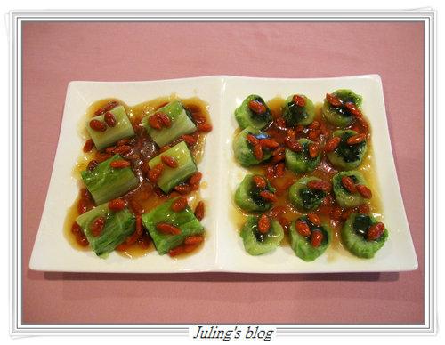 枸杞菠菜卷