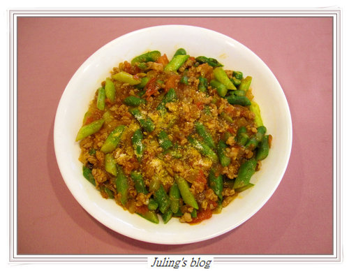 茄汁肉醬蘆筍
