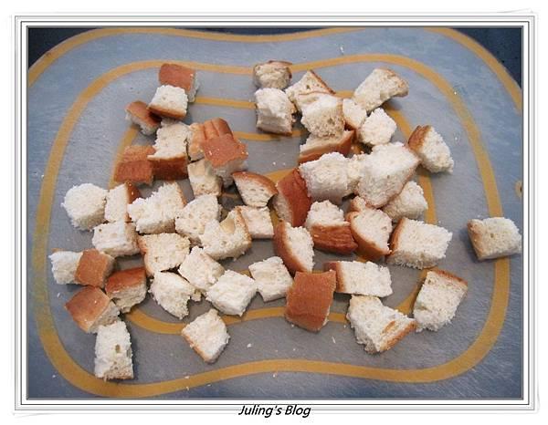 起司熱狗布丁麵包做法1