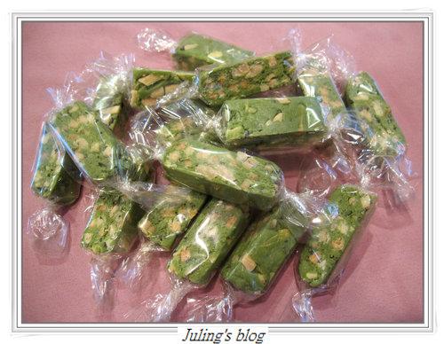 抹茶杏仁牛軋糖(簡易版)