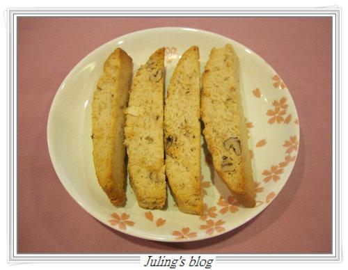 香蕉堅果脆餅