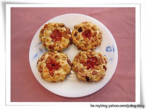核桃果醬餅乾