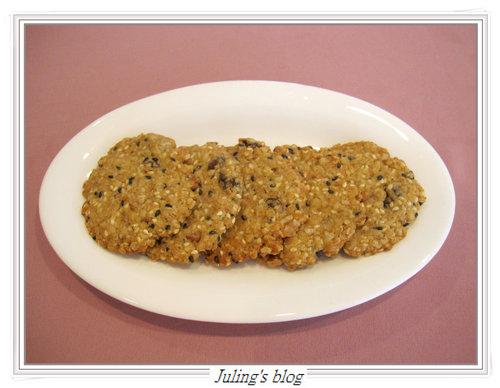 燕麥胚芽薄片餅乾
