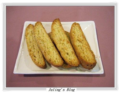 檸檬椰子義式脆餅