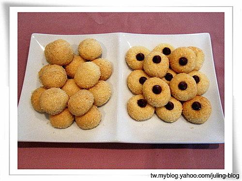 雙味蛋黃椰子球餅