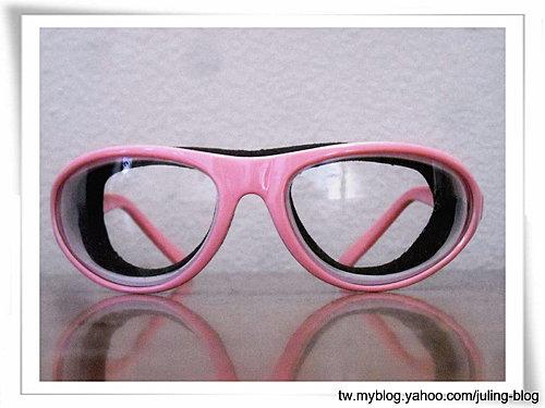 Onion Goggles(切洋葱蛙鏡)