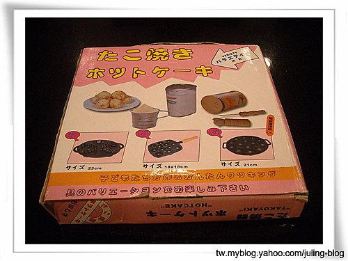 章魚燒專用模(TAKOYAKI)