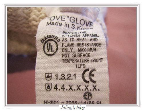 耐熱手套 3