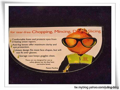 切洋葱蛙鏡1