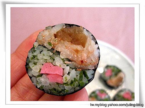 太極壽司 10