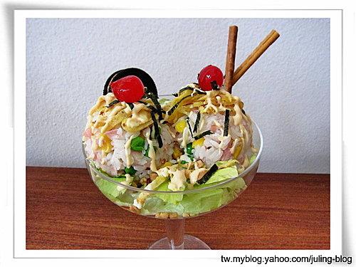 冰淇淋散壽司7