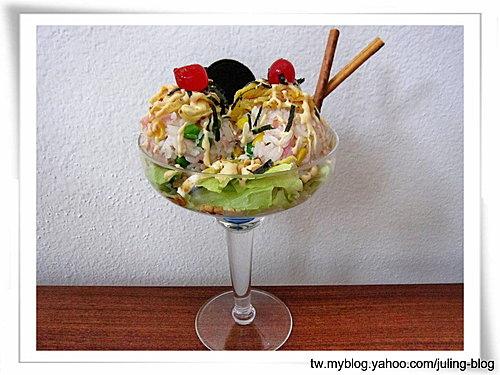 冰淇淋散壽司8